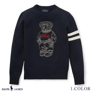 ラルフローレン トップス セーター コットン ポロベアー RALPH LAUREN boys Embroidered Polo Bear Sweater 474212  予約 9月5〜発送予定 s-s|anthem