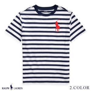 ラルフローレン トップス Tシャツ ストライプ ジャージー RALPH LAUREN boys Striped Cotton Jersey Tee 475172 ゆうパケットで送料無料 s-m|anthem