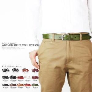 送料無料 メンズ 本革 レザーベルト ベルト メンズ ベルト メンズ ビジネス ビジネス  通勤用  本革  レザー メンズ バックル belt Men's|anthem