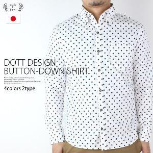 全9色 日本製 ドット プリント ボタンダウン シャツ メンズ ゆうパケットで送料無料 s-m|anthem