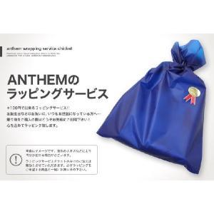 【ANTHEM新サービス!!】《+100円で出来る♪》ラッピングサービスチケット(present)|anthem