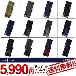 ラルフローレン マフラー メンズ スカーフ ラルフローレン 12色 ralphlauren-scarf ゆうパケットで送料無料 s-m|anthem