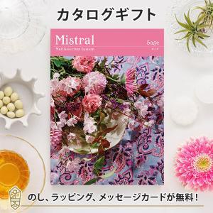 「もの」も「食」も、オールマイティな総合カタログ。日本の名品や世界のブランドから、豊富な商品をライン...