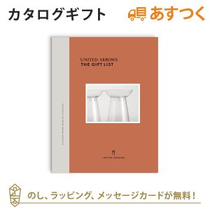 UNITED ARROWS GIFT SELECTION <UAGS-A> ユナイテッドアローズ カ...
