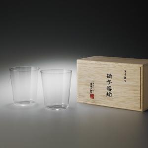 松徳硝子(ショウトクガラス) うすはり オールドMペアセット...
