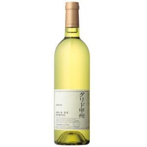 山梨県産甲州ブドウを使用、料理との相性を第一に考えられた、バランスがよく、飲み心地の良い味わいの白ワ...