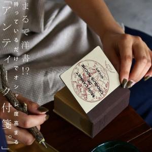 アンティーク調 クラフト 付箋  ラフノート レトロ オシャレ 人気 美しい シンプル 文具  新生活 アンティカフェ|antiqcafe