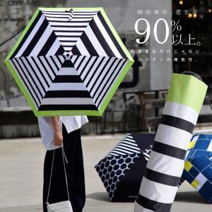 遮光 折りたたみ傘  傘 晴雨兼用 日傘 日除け お洒落  プレゼント アンティカフェ|antiqcafe