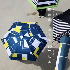 遮光 折りたたみ傘  傘 晴雨兼用 日傘 日除け お洒落  ギフト アンティカフェ|antiqcafe