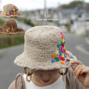 メール便可 麦わら帽子 帽子 ハット 刺繍 花 ギフト アンティカフェ|antiqcafe