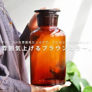 サイズ:φ14cm×H30cm  素材・成分:ガラス  【検索ワード】アンティカフェ 花瓶 フラワー...