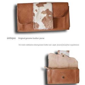 本場仕込み製法、日本製。使いこむほど味のでるハラコ本革財布・再再販。(100)メール便可|antiqua