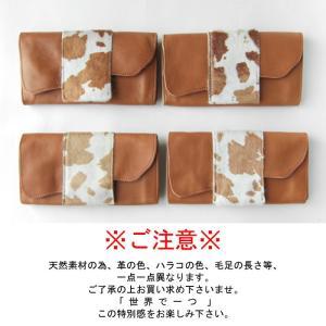 本場仕込み製法、日本製。使いこむほど味のでるハラコ本革財布・再再販。(100)メール便可|antiqua|02