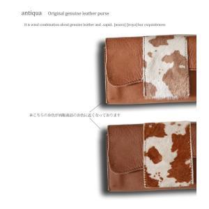 本場仕込み製法、日本製。使いこむほど味のでるハラコ本革財布・再再販。(100)メール便可|antiqua|05