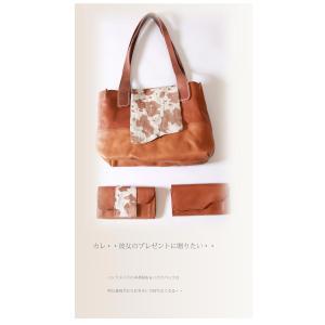 本場仕込み製法、日本製。使いこむほど味のでるハラコ本革財布・再再販。(100)メール便可|antiqua|06