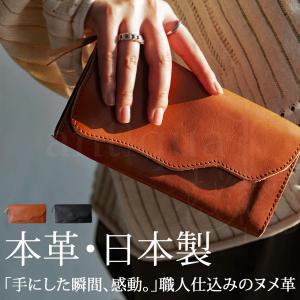 数量限定販売。ラインがこだわりの日本製。本革財布・8月21日20時〜再再販。「G」(100)メール便可|antiqua