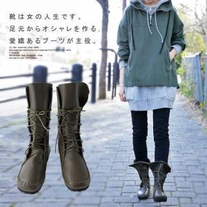 靴 クツ ブーツ レザー 日本製本革編み上げブーツ・再再販。##「G」メール便不可|antiqua