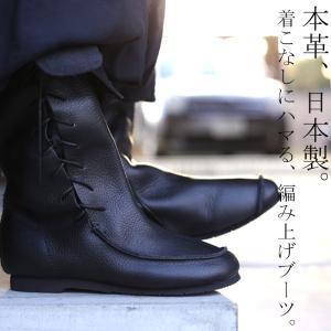 靴 クツ ブーツ レザー 本革編み上げブーツ・再販。##メール便不可 antiqua
