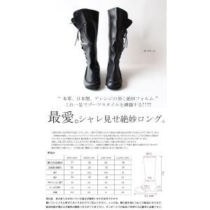 靴 クツ ブーツ レザー 本革編み上げブーツ・再販。##メール便不可 antiqua 02