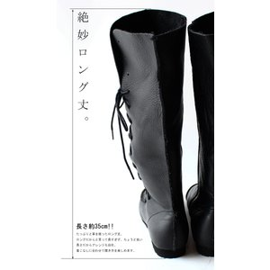 靴 クツ ブーツ レザー 本革編み上げブーツ・再販。##メール便不可 antiqua 15