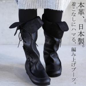 靴 クツ ブーツ レザー 本革編み上げブーツ・再販。##メール便不可 antiqua 20