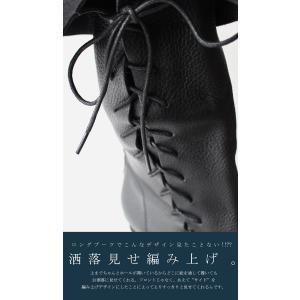 靴 クツ ブーツ レザー 本革編み上げブーツ・再販。##メール便不可 antiqua 08
