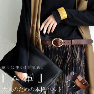 本革ベルトでオトナ女子感。上質な素材とハイセンスデザイン。・再再販。本革ベルト##「G」メール便不可|antiqua
