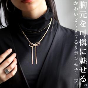 さりげなく印象を。ゴールドリボンモチーフネックレス・12月5日20時〜再再販。『胸元に輝くリボン。』「G」(10)メール便可|antiqua