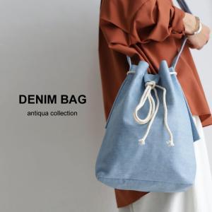 鞄 ショルダー バッグ 綿 デニム 巾着ショルダーバッグ・再再販。「G」(100)メール便可|antiqua