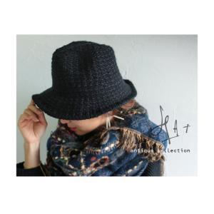 ざっくり編みのニット中折れハット・再販。帽子 味 ##「G」メール便不可|antiqua