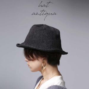 ニット ハット 帽子 ワイヤー シンプルニットハット・20時〜再再販。「G」##メール便不可|antiqua