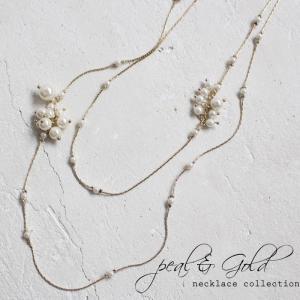 ネックレス パール 真珠 パールロングネックレス・10月13日20時〜再販。「G」(10)メール便可|antiqua