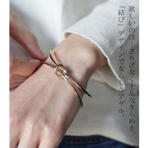 アクセ バングル ブレスレット ゴールド ゴールドバングル・1月12日20時〜発売。(30)メール便可 antiqua 03