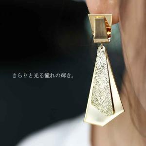 アクセ ピアス ゴールド モード 大人 プレートデザインピアス・1月16日20時〜発売。(30)メール便可|antiqua