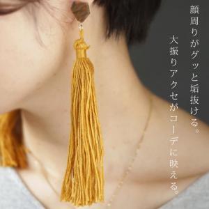 アクセ ピアス イヤリング べっ甲 ロングタッセルピアス・1月16日20時〜発売。(30)メール便可|antiqua