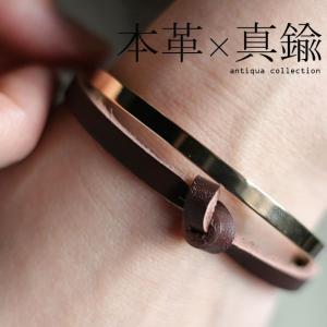 アクセ バングル レザー ゴールド 異素材 革 アクセサリー レザーゴールドバングル・2月16日20時〜発売。(10)メール便可|antiqua
