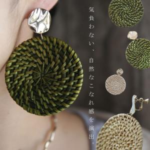 イヤリング アクセサリー レディース ラタン 籐 軽量 ラタンモチーフイヤリング・6月12日20時〜発売。(30)メール便可|antiqua