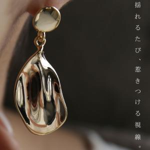 アクセサリー アクセ ピアス パール レディース ゴールド デザインピアス・7月17日20時〜発売。(10)メール便可|antiqua
