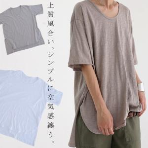 トップス カットソー 半袖 レディース Tシャツ 綿100% コットンシンプルT・7月31日20時〜再販。「G」(80)メール便可|antiqua