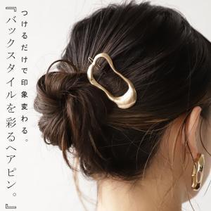 ヘアピン ピン ゴールド モチーフ フレーム ヘアアクセサリー ゴールドヘアピン・10ptメール便可|antiqua