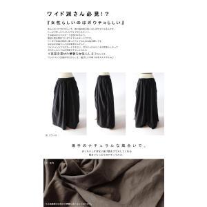 ボトムス パンツ ワイド モード otonaガウチョパンツ・再販。「G」##メール便不可|antiqua|02
