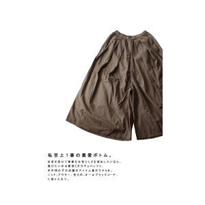ボトムス パンツ ワイド モード otonaガウチョパンツ・再販。「G」##メール便不可|antiqua|05