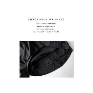 ボトムス パンツ ワイド モード otonaガウチョパンツ・再販。「G」##メール便不可|antiqua|07