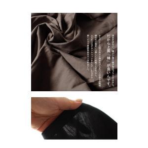 ボトムス パンツ ワイド モード otonaガウチョパンツ・1月12日20時〜再再販。「G」##メール便不可|antiqua|08