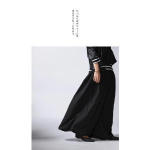 ボトムス パンツ ワイド モード otonaガウチョパンツ・1月12日20時〜再再販。「G」##メール便不可|antiqua|09
