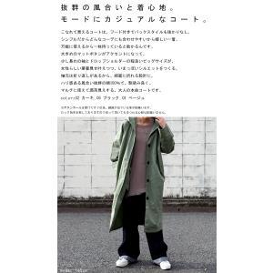 アウター コート トレンチ フード ロングスリーブコート・2月9日20時〜発売。##メール便不可|antiqua|02
