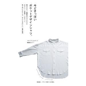 トップス シャツ 長袖 レディース レーヨン ゆったり フラップポケットシャツ・1月11日20時〜発売。(80)メール便可 antiqua 05