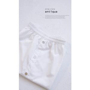 ボトムス スカート レディース 重ね着 インナー 綿 フェイクレイヤードインナー・5月20日20時〜発売。30ptメール便可|antiqua|14