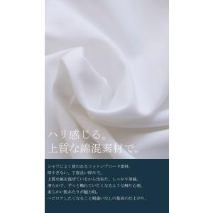 ボトムス スカート レディース 重ね着 インナー 綿 フェイクレイヤードインナー・5月20日20時〜発売。30ptメール便可|antiqua|09