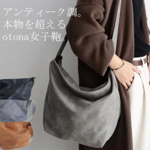 鞄 ショルダー バッグ マザーズバッグ ショルダーバッグ・再再販。##「G」メール便不可|antiqua